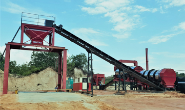 Best Asphalt Mixing Plant,Asphalt mixing plant dealer in India